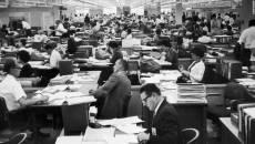 Emlak Ofisinizin Verimliliğini Arttıracak 7 İpucu
