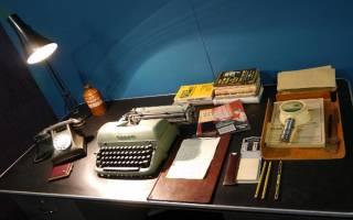 Teknoloji, En Çok Küçük Emlak Ofislerine Yarıyor