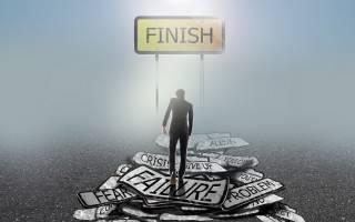 Başarıya Giden Yol: Zirve Performansı