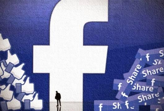 Etki Gücünüzü Artıracak Facebook Paylaşım Önerileri